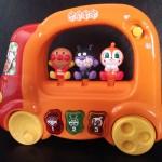 脳科学から生まれたおもちゃ☆BabyLabo コロコロメロディバス