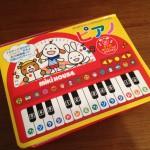 miki house「ぽかぽかフレンズおんがくえほん ピアノ」