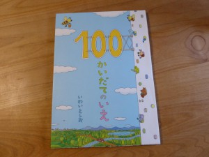 100−3