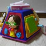 ピープルの知育玩具 いたずら1歳やりたい放題 ビッグ版