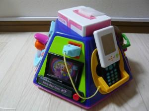 P1080044 (1280x960)