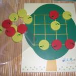 優しい素材で楽しく遊べる囲碁はじめ「よんろのご」