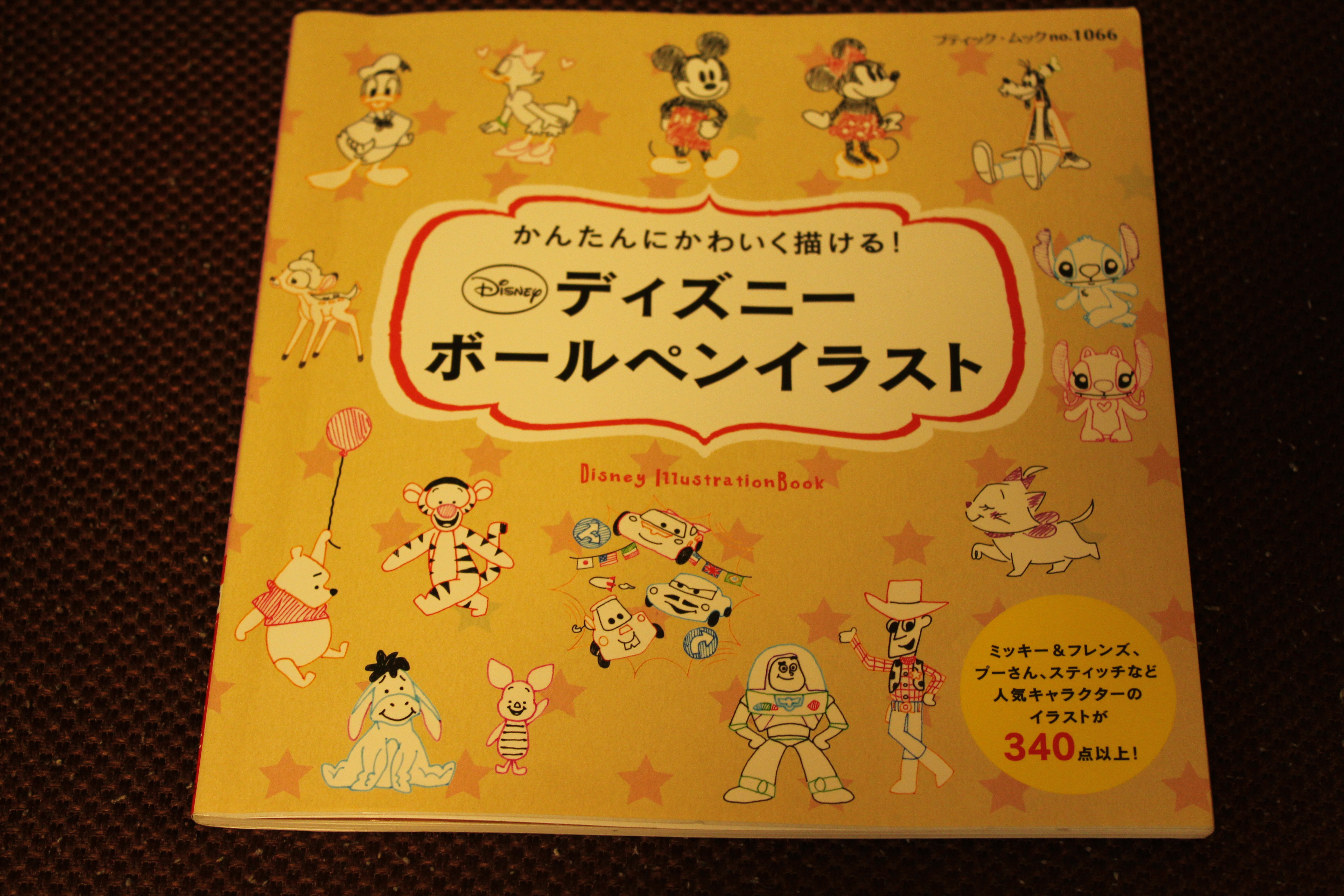 親子でお絵かき上手に♪ ... : 漢字練習 小学生 : 小学生