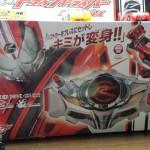高かった!!仮面ライダードライブ 変身ベルト DXドライブドライバー & シフトブレス。でも、かっこいい!