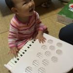 1歳の誕生日プレゼントに人気! 有名ピアニストが幼小時代に愛用したトイピアノ