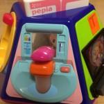 赤ちゃんも喜ぶピープル「やりたい放題 ビック版」