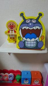りんおもちゃ_9247