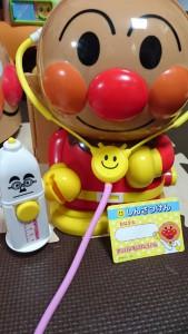 りんおもちゃ_2653