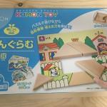 2歳の息子に買ってあげたこの知育おもちゃがおすすめです!