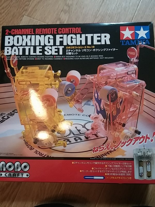 ボクシングファイター